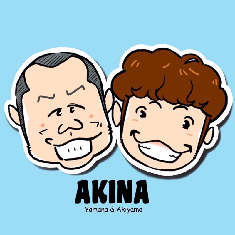芸人アキナの似顔絵を描くコツ、似顔絵師が語る2人の可愛らしさの秘訣